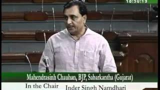 Demands for Grants (Railways) for 2010-11: Sh. Mahendrasinh Chauhan: 19.04.2010