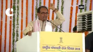 National Panchayati Raj Day- CM Shivraj hails death penalty for rapists
