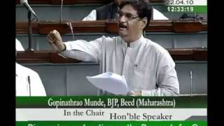 Part 1: Rural Development for 2010-11: Sh. Gopinathrao Munde: 22.04.2010