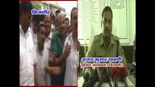 पेदा कांड में आरोपी भाजपा नेता एडवोकेट ऐश्वर्य चौधरी को पुलिस ने किया गिरफ्तार