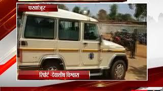 पखांजूर -  नक्सलियों ने बीएसएफ की गश्ती टीम पर किया हमला
