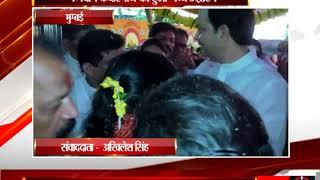 मुम्बई - भगवान केदारनाथ का हुआ भव्य उद्घाटन