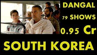 Dangal Paid Previews In South Korea Till April 24, 2018
