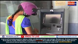 People Face Problems with No Cash in ATMs || HINDU TV NEWS