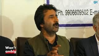 Won't close tuition centres until govt ends ambiguity: Coaching centres' Association Kashmir