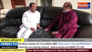 TS FINANCE MINISTER MEET KERALA FINANCE MINISTER// HINDU TV NEWS