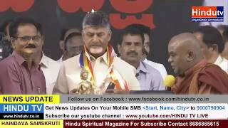 'Dharma Porata Deeksha' By Honorable Chief Minister Of AP For Special Category Status Live