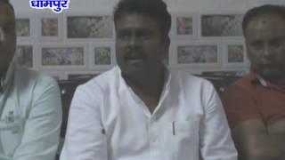 सपा एमएलसी डॉ. राजपाल कश्यप का कार्यकर्ताओं ने किया जोरदार स्वागत