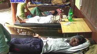जनपद भर में बुखार का प्रकोप जारी, जिला अस्पताल में लगातार बढ़ रही बुखार पीड़ितो की संख्या