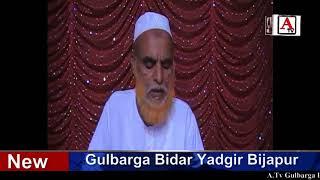 Bidar Ke Azad Umeedwar Saif Ul Islam Se A.Tv Ki Guftagu