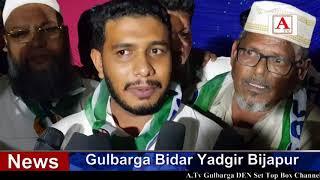 Jamiyat E Baghban Ne Nasir Hussain Ustad Ko Support Karne Ka Elaan Kiya A.Tv News 21-4-2018
