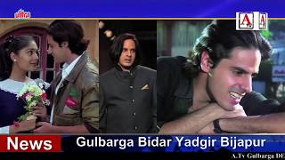 Zaheer Ahmed Hundekar Ki Taqreeb E Valima Mein Film Star Rahul Roy Ki Shirkat A.Tv News 24-4-2018
