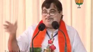 Part 5: National Executive Meeting in Guwahati: Sh. Nitin Gadkari: 08.01.2011