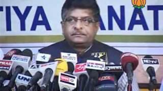Part 1: National Executive Meeting in Guwahati: Sh. Ravishankar Prasad: 08.01.2011