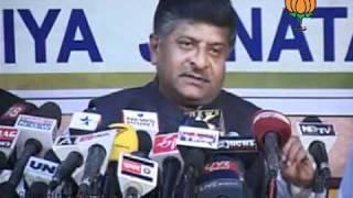 Part 2: National Executive Meeting in Guwahati: Sh. Ravishankar Prasad: 08.01.2011