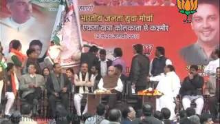 National Unity March From Delhi: 20.01.2011