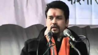 Rashtriya Ekta Yatra From Lucknow: Sh. Anurag Singh Thakur: 16.01.2011