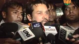 Rashtriya Ekta Yatra: Sh. Anurag Thakur: 26.01.2011