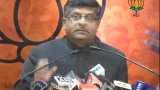 S Band Scam & JPC: Sh. Ravi Shankar Prasad: 08.02.2011