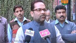 Chattisgarh Byelection Issue: Sh. Mukhtar Abbas Naqvi: 11.02.2011