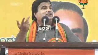 Black money Issue: Sh. Nitin Gadkari: 22.02.2011