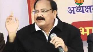 Part 2: Union Budget 2011-12: Sh. Venkaiah Naidu: 01.03.2011