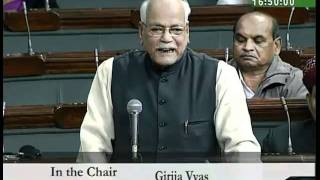 Supplementary Demand for Grant (Railways) 2009-10: Sh. Kabindra Purkayastha: 15.12.2009