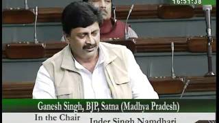 Workmen's Compensation (Amendment) Bill, 2009: Sh. Ganesh Singh: 25.12.2009