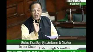 Workmen's Compensation (Amendment) Bill, 2009: Sh. Bishnu Pada Ray: 25.11.2009