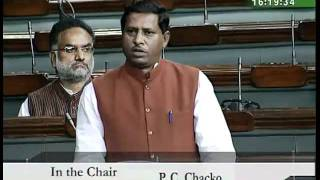 Central Universities (Amendment) Bill, 2009: Sh. Ram Shankar katheria: 01.12.2009