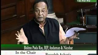 Discussion on rise in prices of essential commodities: Sh. Bishnu Pada Ray: 26.11.2009