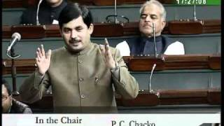 Discussion on Central Universities (Amendment) Bill, 2009: Sh. Syed Shahnawaz Hussain: 01.12.2009