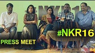 Kalyan Ram New Movie Launch after Press Meet Video | #NKR16Launch | Niveda Thomas,Shalini Pandey