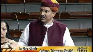 Discussion on Child Welfare Bill, 2009: Sh. Arjun Ram Meghwal: 25.02.2011