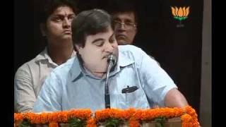 Dr. Ambedkar Jayanti Smaroh: Sh. Nitin Gadkari: 13.04.2011