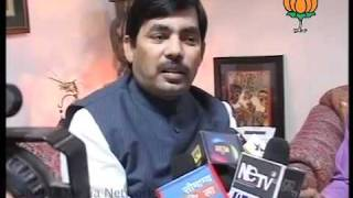 Food Park of Bhagalpur & Targeting Pakistan on Laden's Death: Sh. Syed Shahnawaz Hussain: 03.05.2011