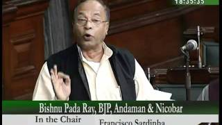 Supplementary Demands for Grants (General) for 2009-10: Sh. Bishnu Pada Ray: 10.12.2009