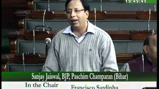 Supplementary Demands for Grants (General) for 2009-10: Sh. Sanjay Jaiswal: 10.12.2009