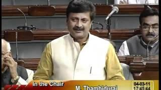 Rail Budget 2011-12 & Supplementary Demands for Grants (Railways): Sh. Ganesh Singh: 04.03.2011