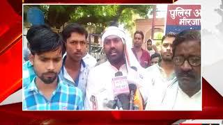 मिर्ज़ापुर - मुक़दमे में पैरवी के लिया निकला आज़म - tv24