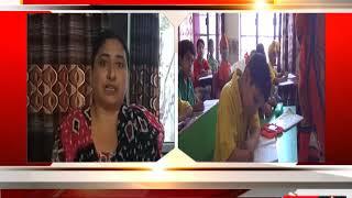 ਪੰਜਾਬ ਸਰਕਾਰ ਤੋਂ ਇਸਦੀ ਮੱਦਦ ਦੀ ਮੰਗ  - tv24