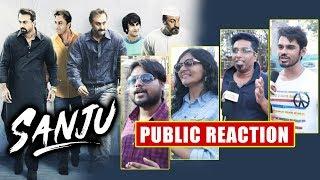 SANJU TEASER | PUBLIC REACTION | Ranbir Kapoor | Sanjay Dutt