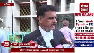 HC ने की चंडीगढ़ की सराहना, पंजाब और हरियाणा से पूछे सवाल