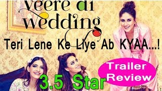 Veere Di Wedding Trailer Review