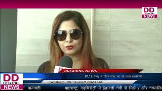 mr miss  mrs  Destination delhi ncr 2018 को आयोजित किया गया ll Divya Delhi News