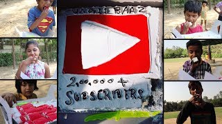 Celebration Video | 2,00,000+ Subscribers | We Love You Guys | Unglibaaz