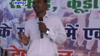 मतदाता जागरूकता और खुले में शौच मुक्त अभियान कार्यक्रम में पहुंचे मंण्डलायुक्त वैंक्टेश्वर लू