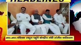 NEWS ABHI TAK HEADLINES 17.11.16