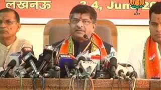 Nitin Gadkari's Speech on Ram Mandir & Targeting UPA Govt: Sh. Ravi Shankar Prasad: 03.06.2011