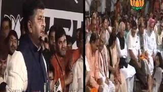 Satyagraha at Rajghat: Sh. Ravi Shankar Prasad: 05.06.2011